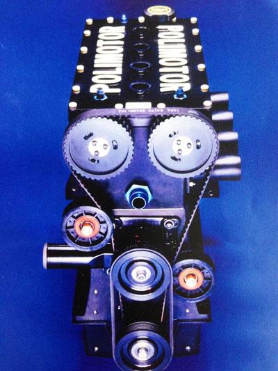 plastic polimotor