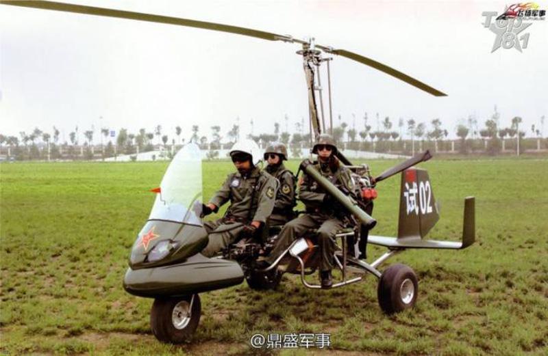 Military gyrocopter